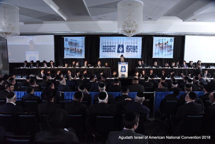 Baltimore Jewish Life   Thursday Night at the Agudah Convention
