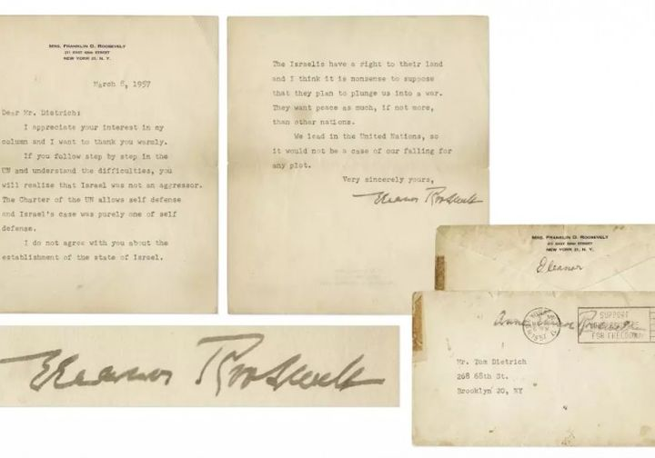 Baltimore Jewish Life First Lady Eleanor Roosevelt Letter